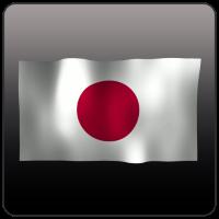 Каталог грузовых аккумуляторов (для внутреннего рынка Японии)