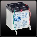 Мото аккумулятор GS CB2.5L-C