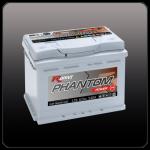 Аккумулятор RDrive PHANTOM POWER SMF 062054LB2