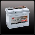 Аккумулятор RDrive PHANTOM POWER SMF 062054L2