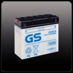 Мото аккумулятор GS 51913
