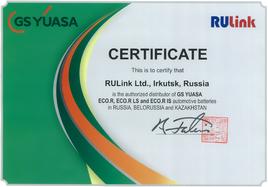 Сертификат дилера (GS YUASA - RULINK)